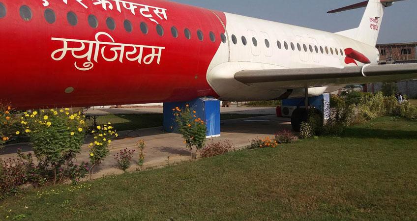 Kathmandu Dhangadi Flight