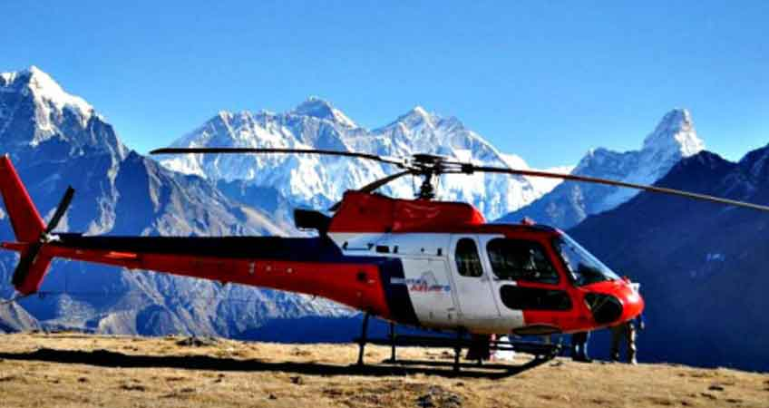Nepal Helicopter Trekking